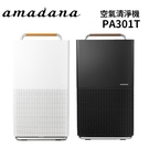 【分期0利率】 AMADANA PA-301T 薄型空氣清淨機 公司貨 PA301T 公司貨