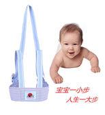 嬰兒學步帶春夏季寶寶學步帶透氣提籃式防跌倒牽引繩 麻吉部落