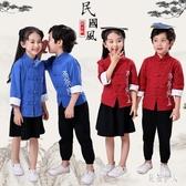 六一兒童民國風套裝合唱演出服五四青年裝中山裝幼兒朗誦演出服裝 GD365『紅袖伊人』