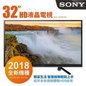 SONY 索尼KDL-32W610F 32吋 HD 安卓連網平面LED 電視