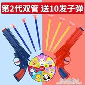 玩具槍男孩兒童吸盤手槍子彈搶軟彈小孩女孩2歲3-4-5-6寶寶軟蛋槍 極簡雜貨
