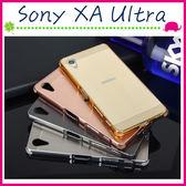 Sony XA Ultra F3215 6吋 鏡面PC背蓋+金屬邊框 電鍍手機殼 拉絲紋保護殼 推拉式手機套 硬殼 保護套