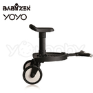 BABYZEN YOYO 手推車專用滑板 /輔助板【3代以上適用】大寶的專屬座椅