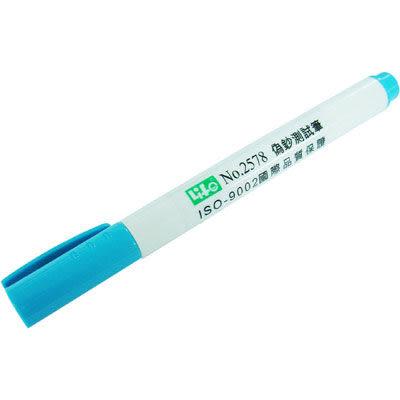 [奇奇文具]【徠福 LIFE 驗鈔筆】LIFE NO.2578 偽鈔筆/驗鈔筆/偽鈔測試筆