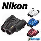 【贈送太陽觀測眼鏡、日本拭鏡布】Nikon Aculon T11 8-24x25 可調式倍數雙筒望遠鏡 黑 紅 白 藍 公司貨