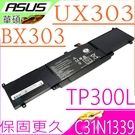 ASUS C31N1339 電池-華碩 UX303,UX303L,UX303LA,UX303UA,UX303LB,UX303LN,UX303U,UX303UB,C31Po93