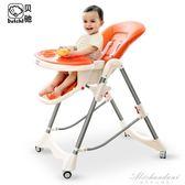 寶寶餐椅兒童嬰兒吃飯椅子多功能便攜式可摺疊宜家座椅餐桌椅  NMS