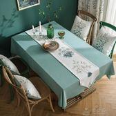 桌旗 美式純色桌布布藝棉麻小清新餐桌布北歐網紅長方形茶幾墊桌旗桌墊 俏女孩