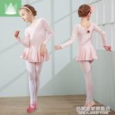 春秋季舞蹈服兒童女童芭蕾舞裙幼兒長袖練功服少兒考級中國舞服裝 名購居家