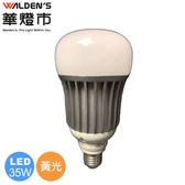 燈飾燈具【華燈市】華燈市 35W LED燈泡-黃光LED-00710 水晶燈吊燈吸頂燈壁燈