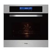 SVAGO 享樂 FDT4007 嵌入式烤箱 (220V)