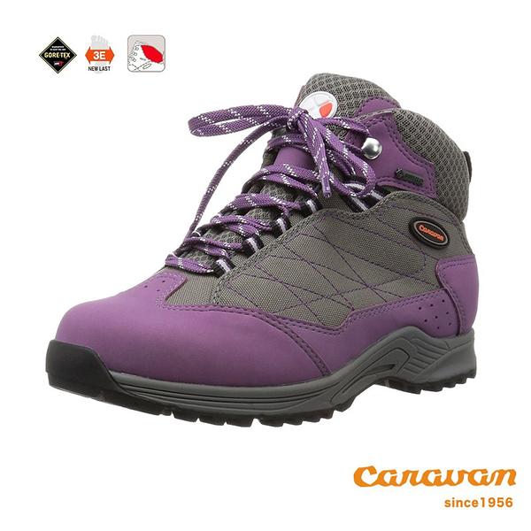 【日本Caravan】 C1_HIKE 輕中筒登山健行鞋 - 紫色(女款)
