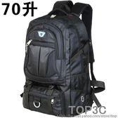 70升超大容量雙肩包戶外旅行背包男女登山包旅游行李包徒步特大包「Top3c」