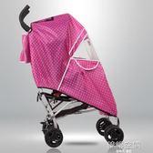嬰兒推車雨罩 兒童傘車罩 防風防雨披保暖罩BB車雨衣推車車罩 韓語空間
