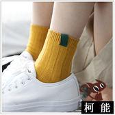 女襪【7652】新款日系純色復古定標短襪雙針堆棉襪