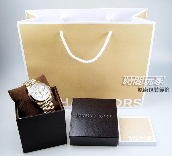 Michael Kors 羅馬三眼計時多功能腕錶 不銹鋼帶 巧克力金色 中性錶 女錶 MK6247