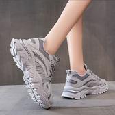 X-INGCHI 女款灰色增高運動休閒鞋 X0395