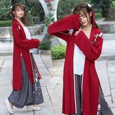 漢服女款繡花長褙子吊帶改良宋褲學生套裝