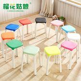 全館免運八九折促銷-塑料凳子加厚成人家用餐桌高凳時尚創意小椅子現代簡約客廳高板凳
