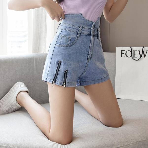 短褲 韓版設計感雙拉鏈裝飾顯瘦高腰網紅牛仔短褲女裝T261紅粉佳人