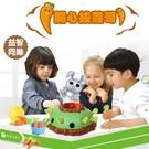 開心拔蘿蔔 桌遊 兔子拔蘿蔔 桌上遊戲 ...