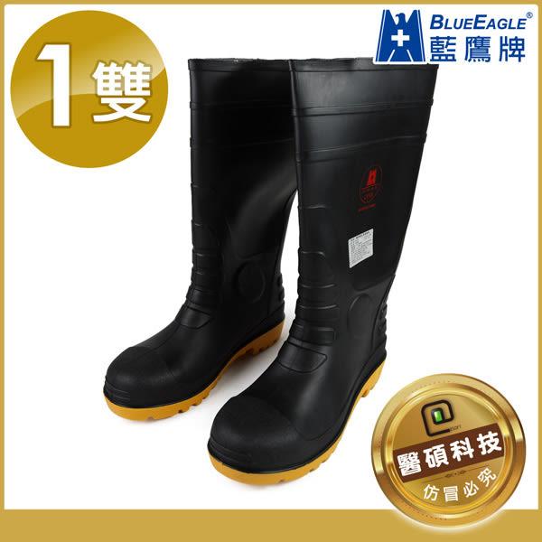 長筒安全雨鞋 【醫碩科技 EN-345】鋼頭鋼底 適合伙房/工廠/工地/水電等