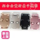 【YY-310】鋁合金 雙折疊 手機架 充電架 懶人神器