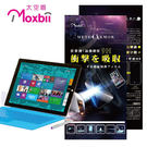Moxbii Microsoft Surface 3 抗衝擊 9H 太空盾 螢幕保護貼