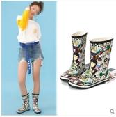小鄧子時尚中筒女士雨鞋平底雨靴成人女式水靴韓國水鞋套鞋防滑膠鞋夏季