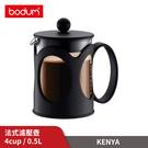 丹麥Bodum KENYA 4杯法式濾壓壺 0.5L