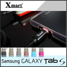 ◆Xmart Micro USB 120cm發光編織傳輸線/充電線 SAMSUNG Tab S2 8吋 T715 T710 T719C/Tab S2 9.7吋 T815