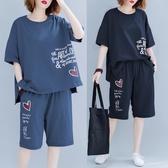 中大尺碼 女裝  女人遮肚顯瘦套裝夏季短袖 mm洋裝 減齡休閒短褲兩件套