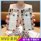 奢華水鑽殼 VIVO Y50 Y15 2020 Y12 S1 Y17 V11 V11i V9 手機殼 彩鑽邊框 手工鑲鑽 保護殼保護套 全包透明殼