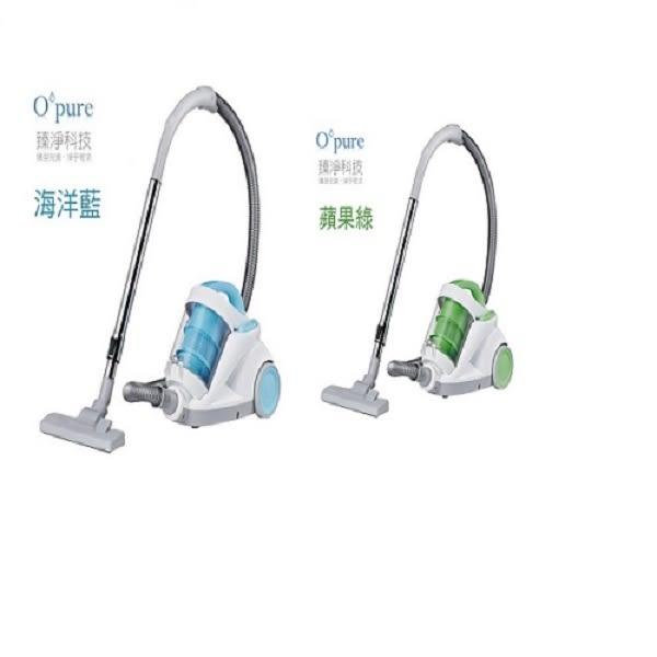 Opure 臻淨 雙HEPA旋風無袋式吸塵器  C2  蘋果綠 / 海洋藍 2色   ☆24期0利率↘☆