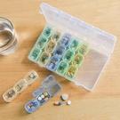 便攜式一周藥盒 旅行 雙層 大藥盒 隨身...