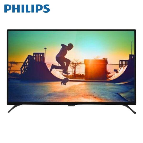 [PHILIPS 飛利浦]65吋 4K 液晶電視顯示器 65PUH6002/96+VBPHPTA6065 贈向騰WD102檯燈