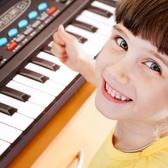 【免運】多功能電子琴兒童玩具37鍵女孩初學入門鋼琴3-6歲寶寶益智