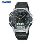 CASIO 指針數位雙顯膠帶電子錶 WS-300-1B 學生錶 當兵軍用錶 工作錶 公司貨保固1年 | 名人鐘錶