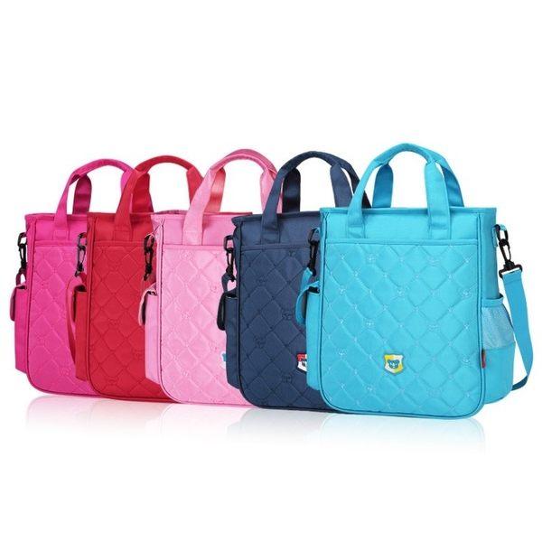 衣童趣 ♥菱格 學生補習手提袋 單肩斜背包 補習袋 學生必備文具帶 多色可選