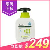 韓國 Dr.ato 5號敏寶寶倍滋潤舒敏乳液(350ml)【小三美日】原價$975