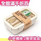 【2層便當盒 850ml】日本原裝 透明...