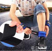 沙袋綁腿負重裝備運動跑步訓練隱形調節男女學生綁手綁腳鐵砂沙包『摩登大道』