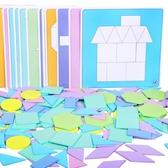 七巧板智力拼圖小學生兒童玩具套裝一年級教學男孩女孩3-6歲益智