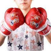 成人拳擊手套兒童散打拳套男女訓練沙袋泰拳半指格斗搏擊   潮流前線