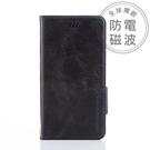iPhone 6 / 6s 防電磁波真皮手機皮套 黑色