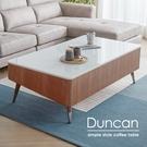 高雅的設計帶出時尚美學,讓居家的生活空間更具品味。腳部使用實木與五金拼接設計讓傢俱更加活潑。
