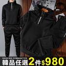 任選2件980套裝長袖T恤休閒運動套裝立...