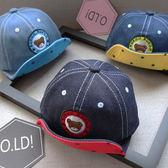 【童】卡通刺繡翻邊牛仔布遮陽棒球帽 2色【E297423】