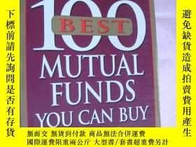 二手書博民逛書店The罕見100 best mutual funds you c