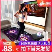 茗邦無線跳舞毯兒童雙人家用電視電腦兩用接口體感游戲機跑步